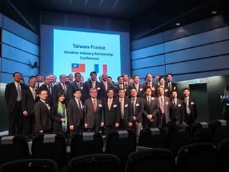 華航與經濟部帶領桃市 打入歐洲航太產業