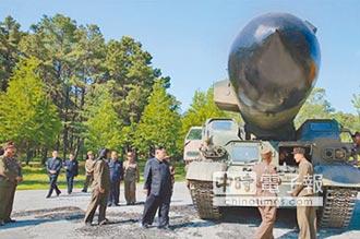 金正恩觀摩試射 批准部署北極星2號