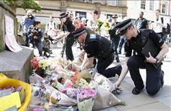 英演唱會爆炸案 嫌犯身分公布