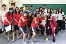 清水高中106學年度大學申請入學表現亮麗