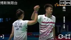 蘇迪曼盃 王齊麟雙勝 中華勝韓分組第1晉級