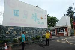 北港糖廠遲未活化 北港鎮成立追討土地委員會