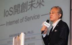 物聯網大師坂村健博士 分享智慧城市趨勢與運用