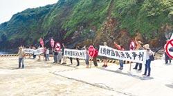賞鯨船業者 登龜山島抗議