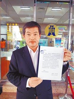 蕭永達檢舉陳星逃漏稅