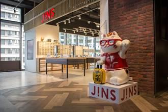 打造機場時尚 日本第一眼鏡品牌JINS林口展店