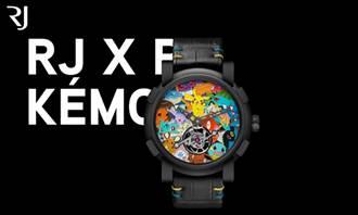 瑞士名錶推「寶可夢」紀念款 要價770萬台幣