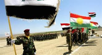 美國將軍:庫德獨立是必然 僅是時間問題