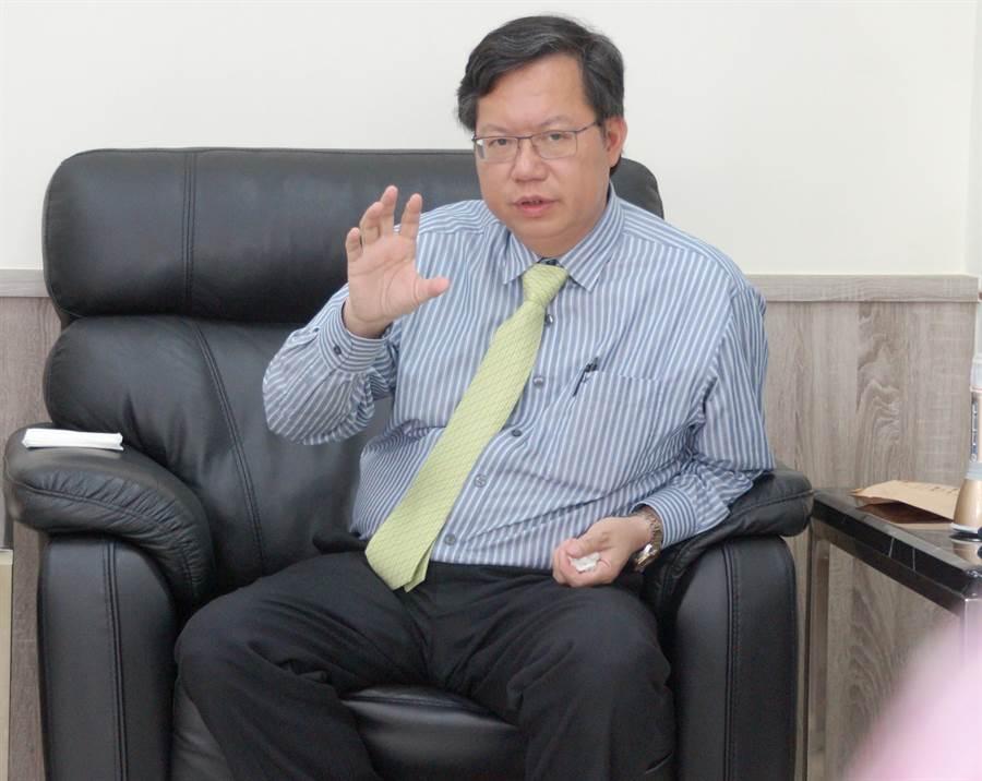 桃園市長鄭文燦。(資料照,甘嘉雯攝)