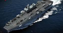 大連船廠沒建第4艘航母 是最大兩棲攻擊艦!