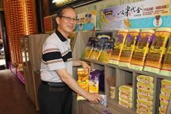 台南首廟天壇 率先推動減香減金