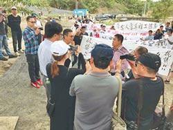 國道3號中寮隧道 南勢湖居民抗議