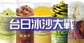 台日超商冰沙大戰 台灣消費者最愛這一杯