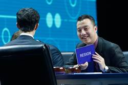 AlphaGo配對賽 古力隊晚節不保舉牌認輸