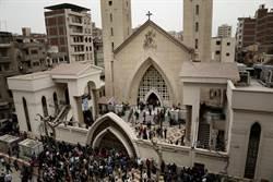 埃及武裝分子襲擊公車 23名基督徒乘客死亡
