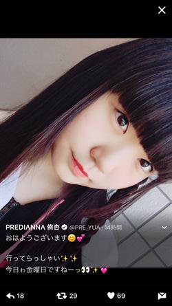 日本偶像「PREDIANNA」侑杏推特 竟由人工智慧代筆