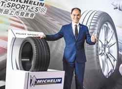 MICHELIN Pilot Sport 4 S登台