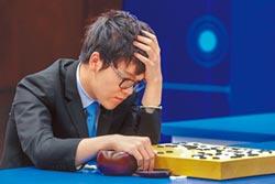 我見我思:廖咸浩》AlphaGo的人文啟示