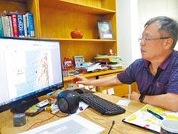 2天震6次 學者籲提高警覺