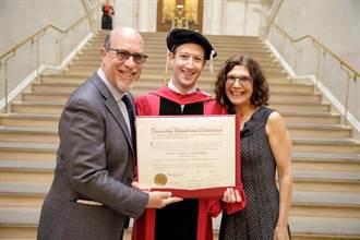 哈佛著名輟學生祖克伯終於畢業 意外引網友辯論