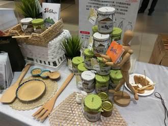 米食大創新!米麩抹醬健康養生