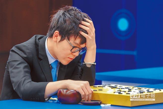 世界棋王柯潔對戰AlphaGo,3戰全敗。(美聯社)