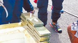 走私海洛因693公斤 市價破百億