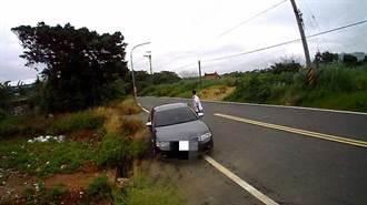 開名車亂倒垃圾 男遭錄影機拍攝