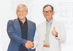 台開大師論壇 辻直樹 暢談抗老化醫學預防