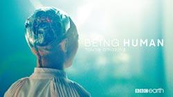 《Being Human》開播有請機器人代言