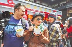 夫妻肺片 榮登美國年度開胃菜