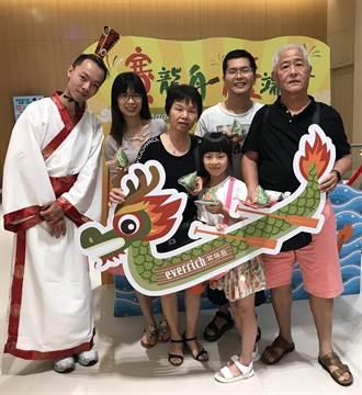 昇恆昌端節主題遊戲  跳江的屈原好受歡迎