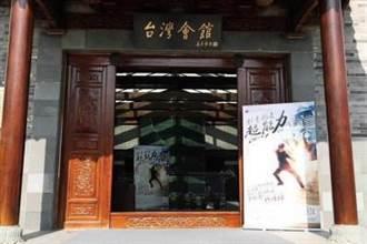 第26屆時報金犢獎大陸地區第一階段評審 北京台灣會館盛大舉行