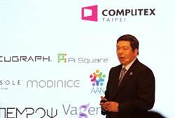 建構全球科技生態系 Computex即將開展