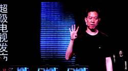 《新金融觀察》辭去CEO 賈躍亭退一步換來樂視轉機?
