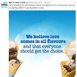 挺同婚 冰淇淋大廠:雙球冰淇淋禁選同口味