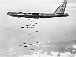 存活考量 B-52轟炸機不再丟傳統炸彈