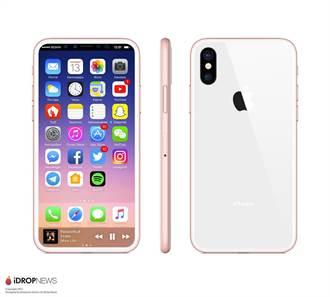 iPhone 8 CAD設計圖曝光 無線充電/縱向雙鏡頭跑不了