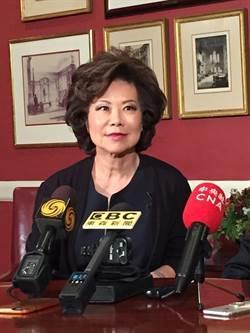美台裔運輸部長趙小蘭:川普對建高鐵有興趣