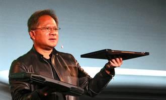 為電競筆電瘦身 nVidia 發表 GeForce GTX Max-Q設計