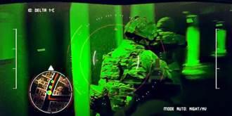 美軍步兵眼前顯示器 如同機器戰警