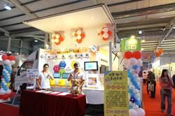 中彰投身心障礙者就業博覽會 釋出500個工作