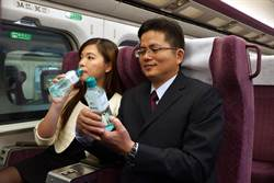 「台鹽海洋鹼性離子水」進駐台灣高鐵