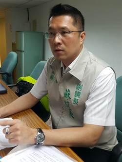 同婚釋憲 雲縣副議長建議對大法官提起彈劾