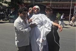 血染齋月 阿富汗使館區恐攻 80死350傷