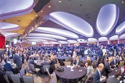史上最大規模參訪團赴美 何美玥領軍 參加Select USA投資峰會