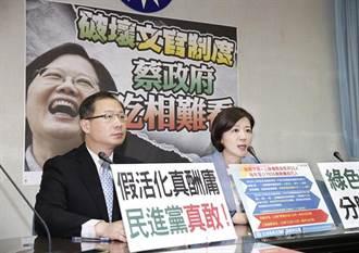 林騰鷂》滿朝政務官 做事有幾人