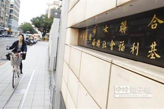 黃智賢批黨產會:強姦別人還逼簽同意書
