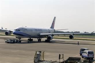 末班機今飛香港 華航A340機隊6月退役