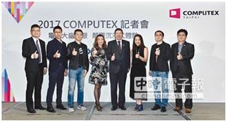 60電競大廠 Computex同台競豔